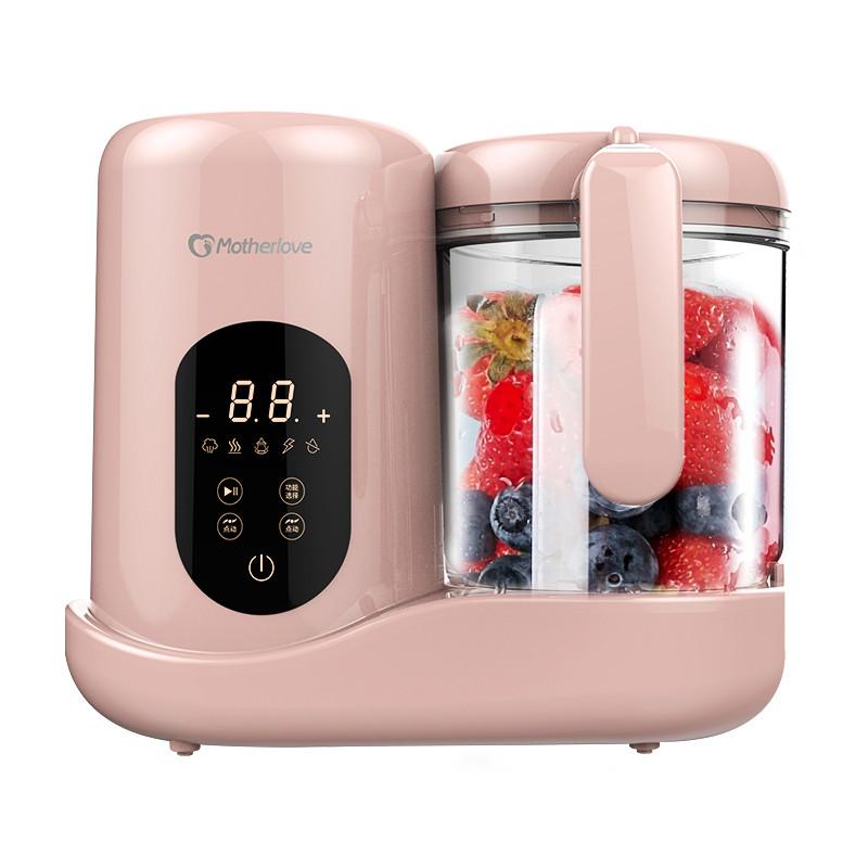 Máy xay hấp nghiền thức ăn đa năng 7in1 tặng kèm máy xay đa nang nhỏ (hồng) - hàng chính hãng