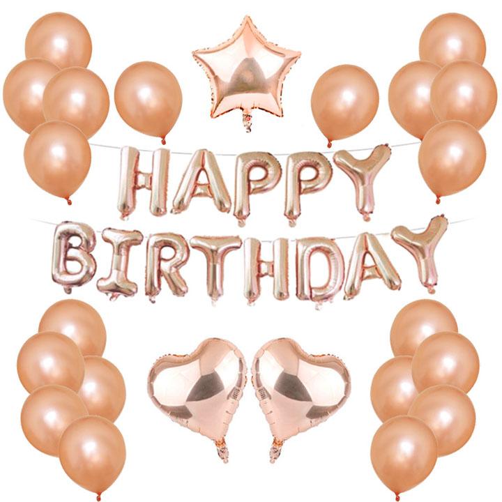 Set bong bóng trang trí sinh nhật tone hồng nude sang trọng – PA006