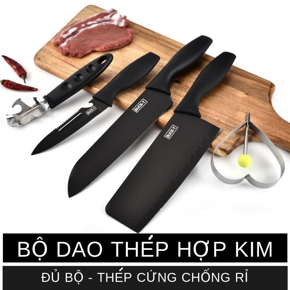 Bộ Dao 5 Món Làm Bếp Đa Năng Thép Hợp Kim Không Gỉ Cao Cấp - Màu Đen