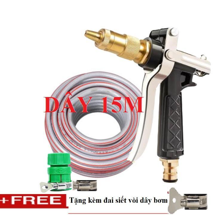 Bộ dây vòi xịt nước rửa xe, tưới cây . tăng áp 3 lần, loại 15m 206236 đầu đồng.đai+ tặng đai