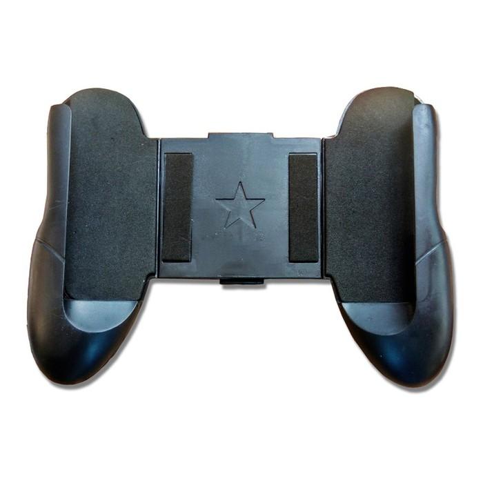 Tay cầm chơi game kẹp điện thoại SKU058