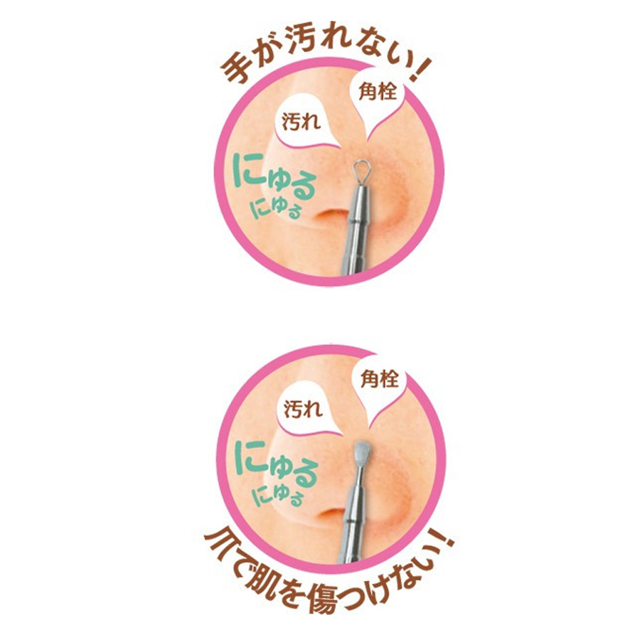 Cây nặn mụn hai đầu cán tròn cao cấp kháng khuẩn - Hàng Nội Địa Nhật