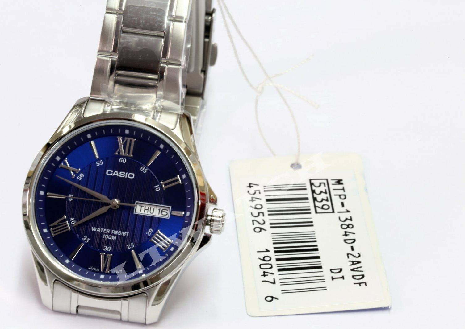 Đồng hồ nam dây kim loại Casio MTP-1384D-2AVDF