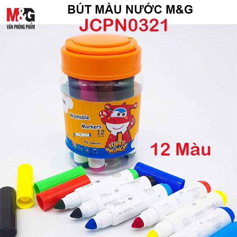 Bút nước nhiều màu  M&G JCPN0321 hình siêu nhân đỏ-Hộp