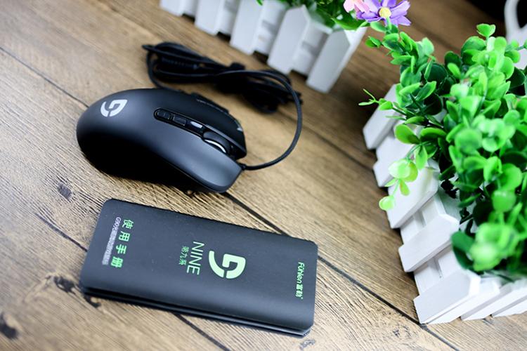 Chuột Chơi Game Có Dây Fuhlen G90 Pro 5000DPI LED 6 Nút - Hàng Chính Hãng