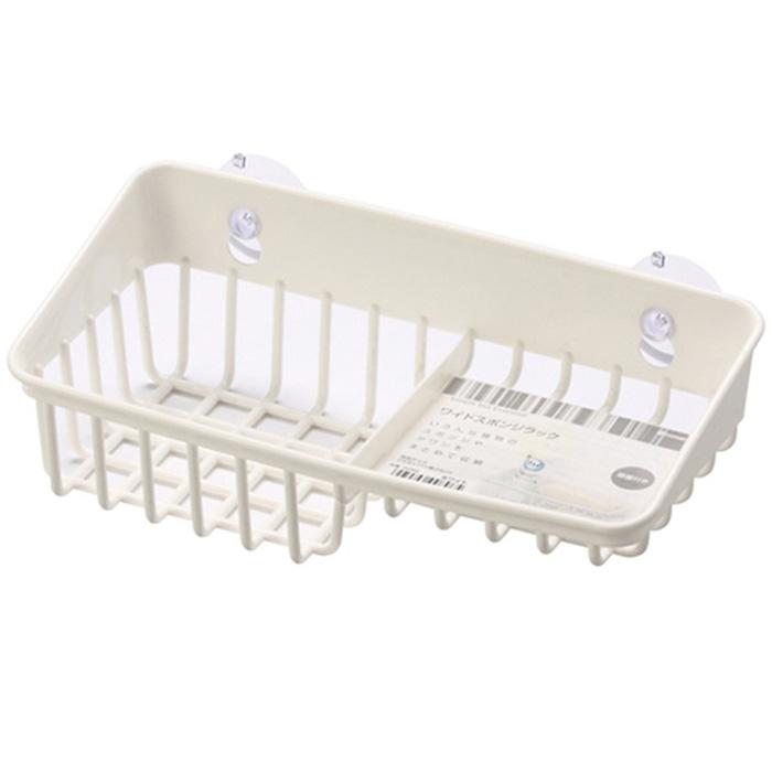 Giá để giẻ rửa bát 2 ngăn dạng lưới màu trắng Inomata nội địa Nhật Bản