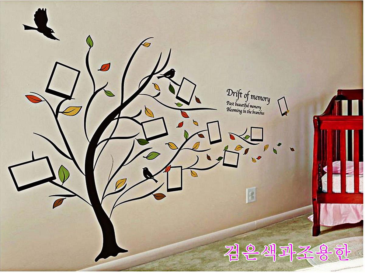 Decal dán tường - Cây khung ảnh XL8153