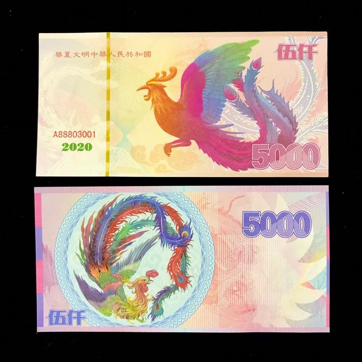 Tiền Phụng Hoàng 5000 của Trung Quốc dùng treo trong nhà, bỏ túi, lưu niệm, quà tặng tiền lì xì độc lạ cho bạn bè và người thân, kích thước 170 x 85mm, màu tím, hồng - TMT Colectin - SP005211