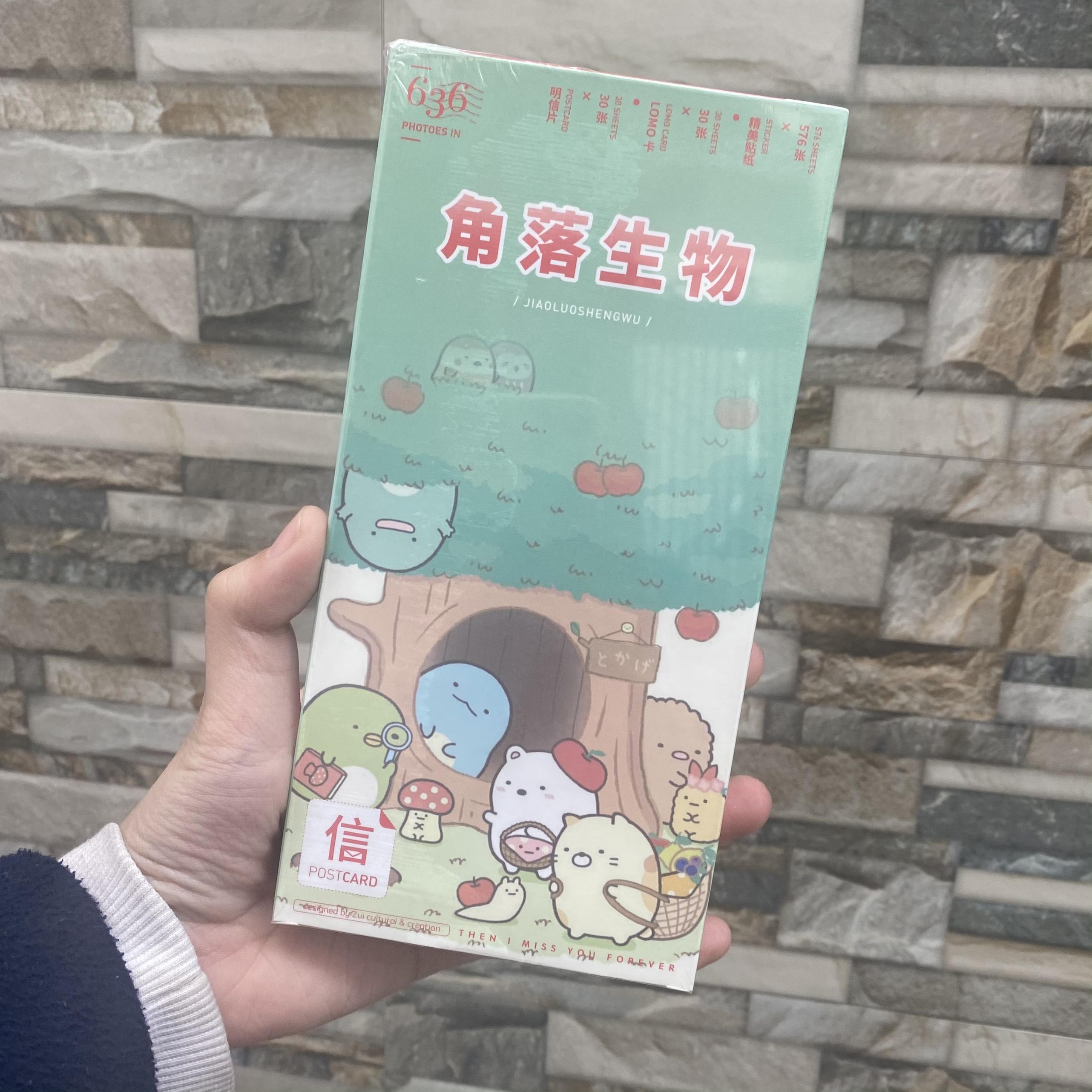 Hộp ảnh postcard in hình JIAOLUO SHENGWU 636 ảnh in hình anime chibi xinh xắn