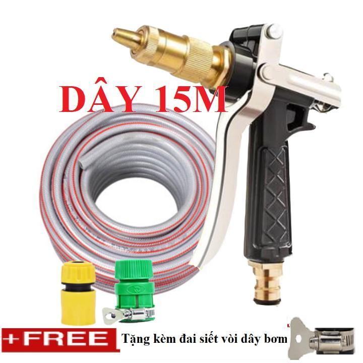 Bộ dây vòi xịt nước rửa xe, tưới cây . tăng áp 3 lần, loại 15m 206236 đầu đồng,cút,nối vàng+ tặng đai