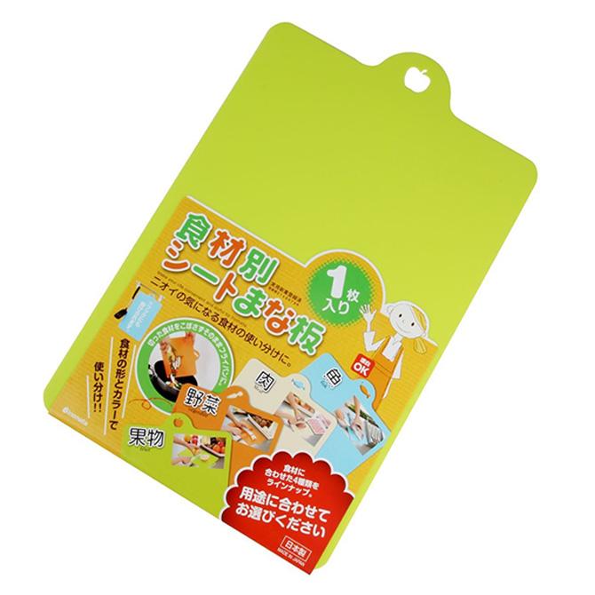 Thớt nhựa dẻo màu xanh lá nội địa Nhật Bản