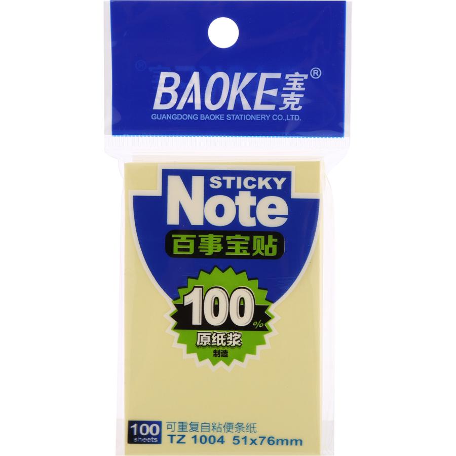 Bộ 3 Xấp Giấy Note Vàng Baoke 1004 - 51 x 76 mm (100 sheets/Xấp)