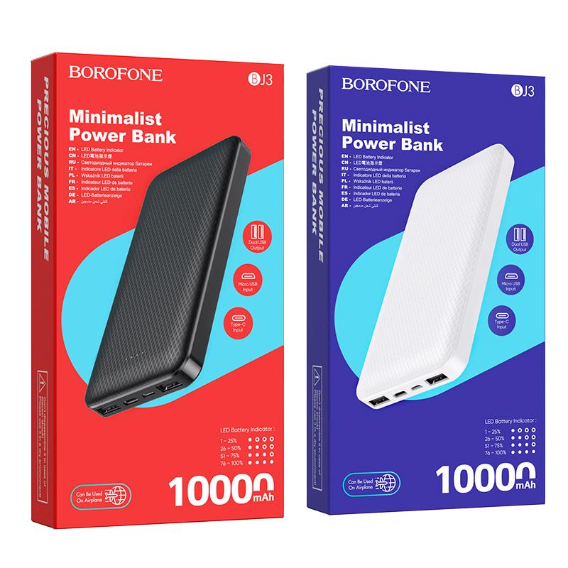 Pin sạc dự phòng Borofone BJ3 Minimalist 10000mAh - 2 cổng USB, 1 cổng Type  C- Hàng nhập khẩu - Pin sạc dự phòng di động Thương hiệu BOROFONE |  DiDongVietNam.com