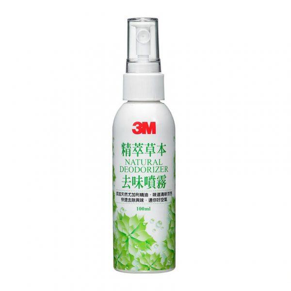 Bộ 2 chai khử mùi diệt khuẩn 3M 12009 Natural Deodorizer (100ml)