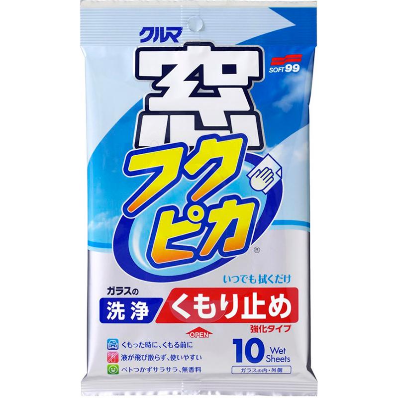 Khăn Vệ Sinh, Chống Sương Mù Kính Ôtô Glass Cleaning Wipe (Anti-Fog) G-43 Soft99 Japan ( 10 tờ/ Gói)