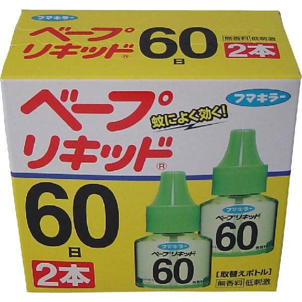 Combo 2 Tinh dầu đuổi muỗi thay thế nội địa Nhật Bản