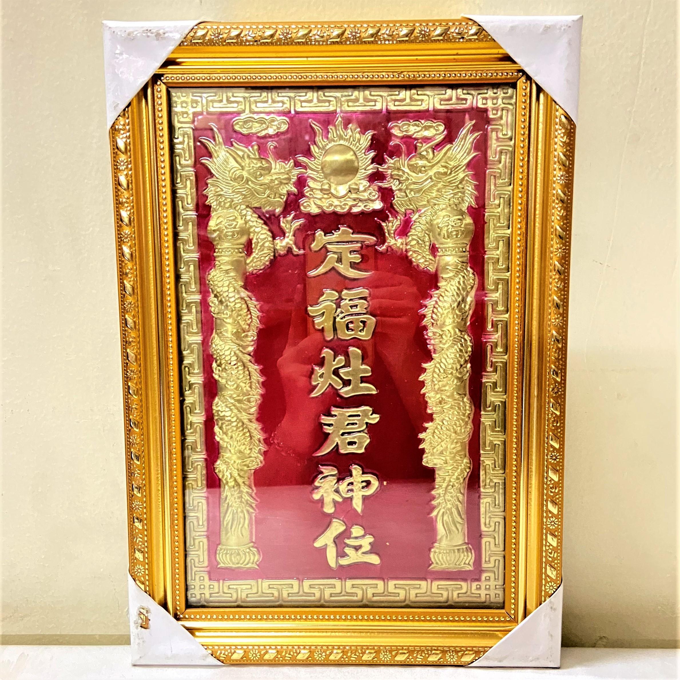Bài Vị Ông Táo Bằng Đồng 33cm