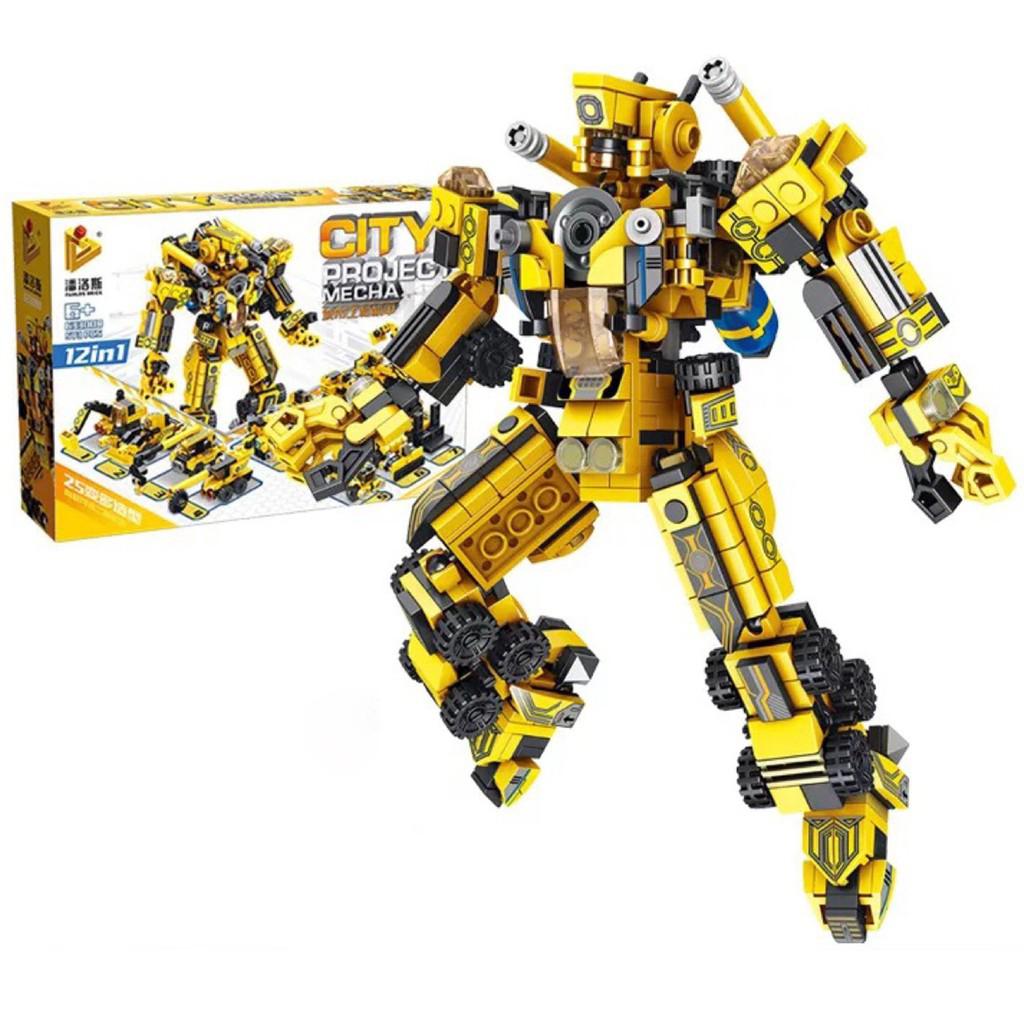 Bộ đồ chơi lắp ghép Siêu Robot xây dựng - Lắp ráp 12 xe xây dựng công