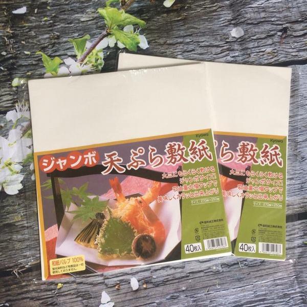 Giấy Thấm Dầu Mỡ Thực Phẩm Nhật Bản (40 Tờ) Tặng Cafe MeetMore