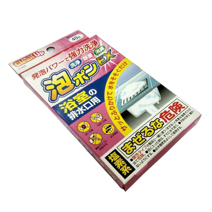 Hàng Nhật - Gói bột thông tắc đường ống nhà tắm 40g