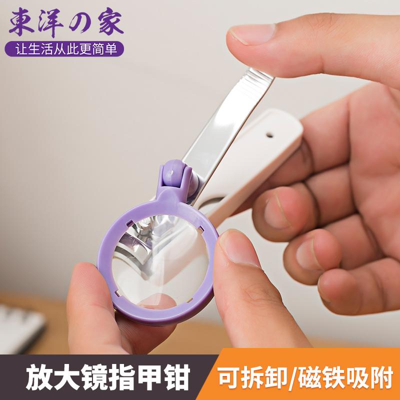 Bấm móng tay kèm kính phóng đại - Nội địa Nhật Bản