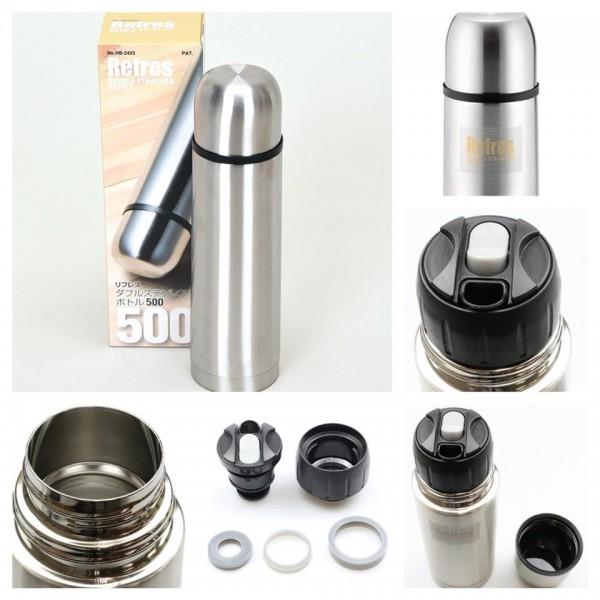 Bình Giữ Nhiệt (Giữ Nóng và Lạnh) Nhật Bản 500ML + Tặng Trà Sữa Matcha / Cafe Macca 20g