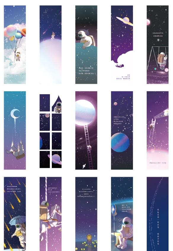 Hộp 30 Bookmark Đánh Dấu Sách Giấc Mơ Huyền Ảo - Du Hành Không Gian
