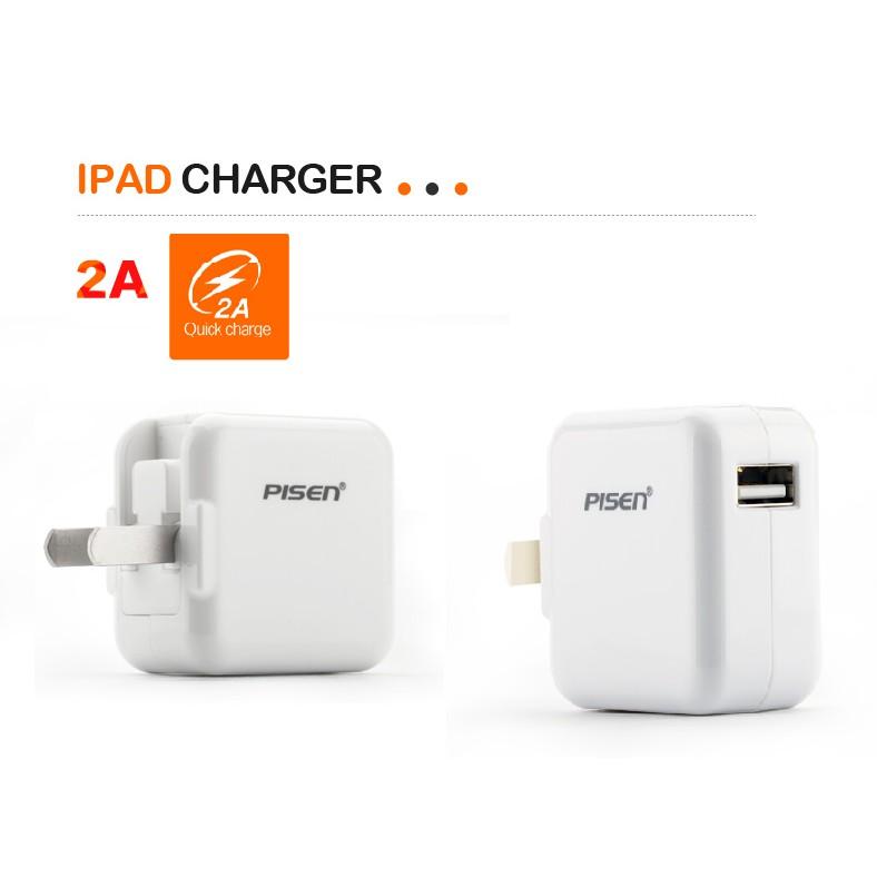 Sạc Pisen USB Charger 2A - All in One _ Hàng chính hãng
