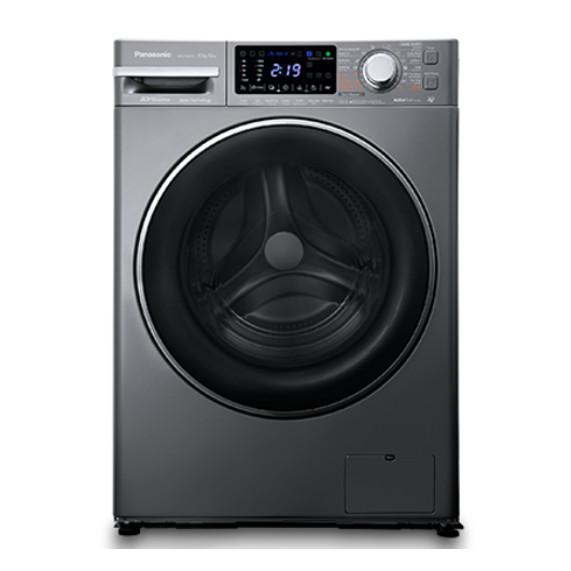 Máy giặt Panasonic Inverter 9 Kg NA-V90FX2LVT Mới 2020 - Hàng chính hãng (chỉ giao HCM)