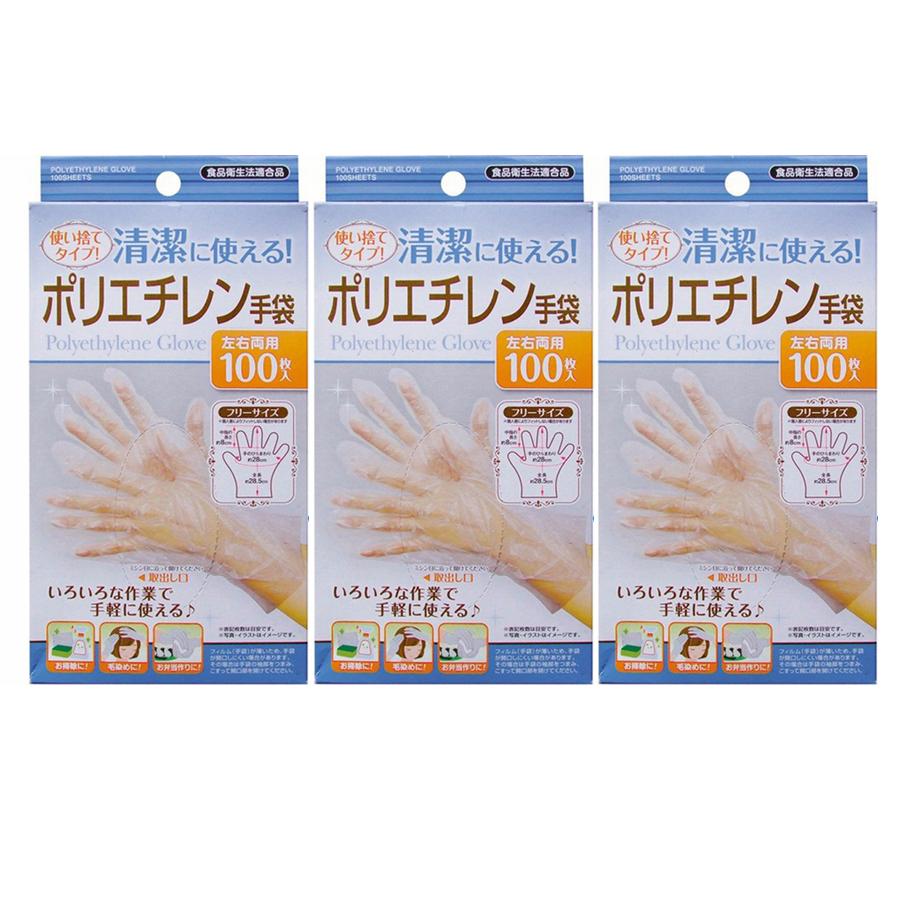 Combo 3 set 100 găng tay nilon nội địa Nhật Bản