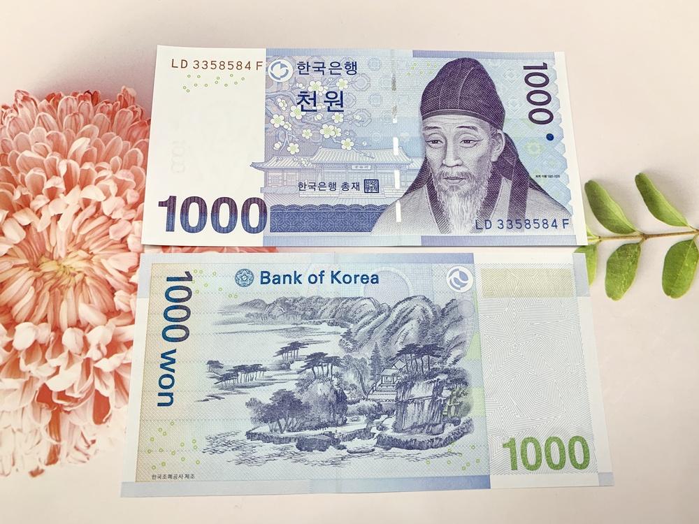 Tờ tiền 1000 Won Hàn Quốc Korea xưa sưu tầm -  tặng phơi nylon bảo quản tiền