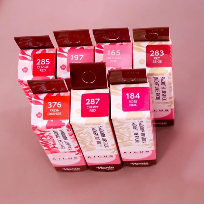 Son lì mềm môi Naris Ailus Smooth Lipstick Long Lasting Nhật Bản 3.7g (#197 Fresh Pink) + Móc khóa