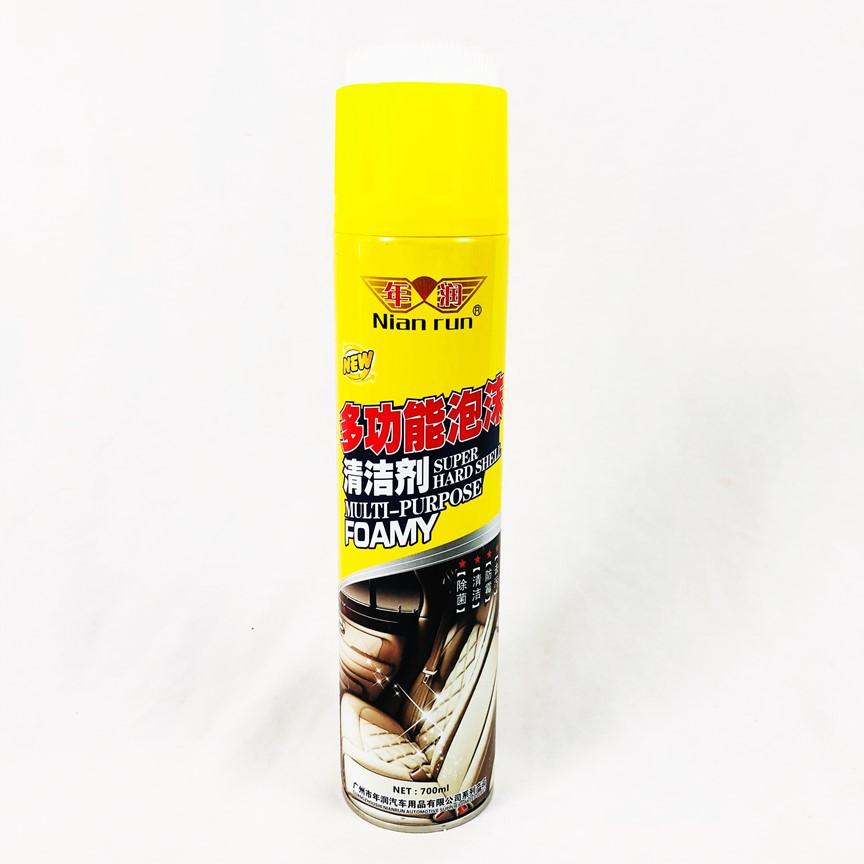 Chai Xịt Bọt Vệ Sinh Nội Thất Ô Tô FOAMY Cleaner Vàng 700ml