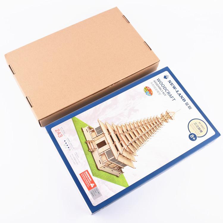 Đồ chơi lắp ráp gỗ 3D Mô hình Sanjang Drum Tower XF-G023