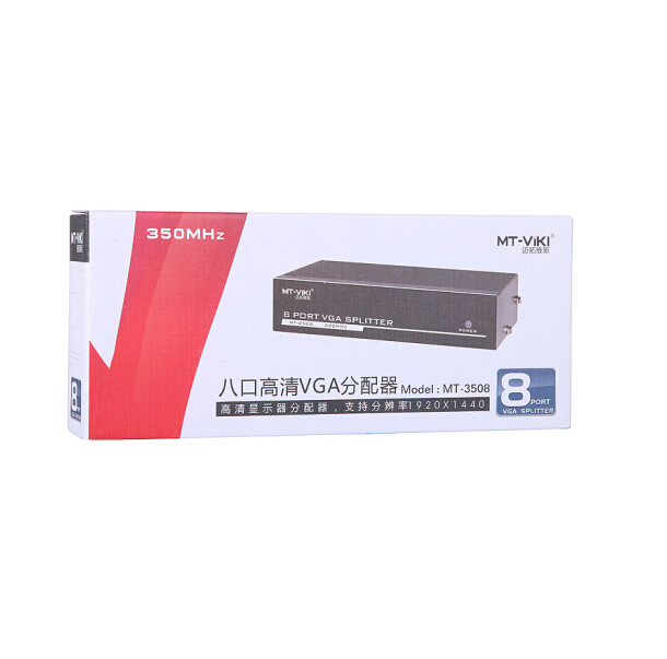 Bộ chia màn hình VGA 1 ra 8- 350Mhz (MT-3508) MT-VIKI chính hãng