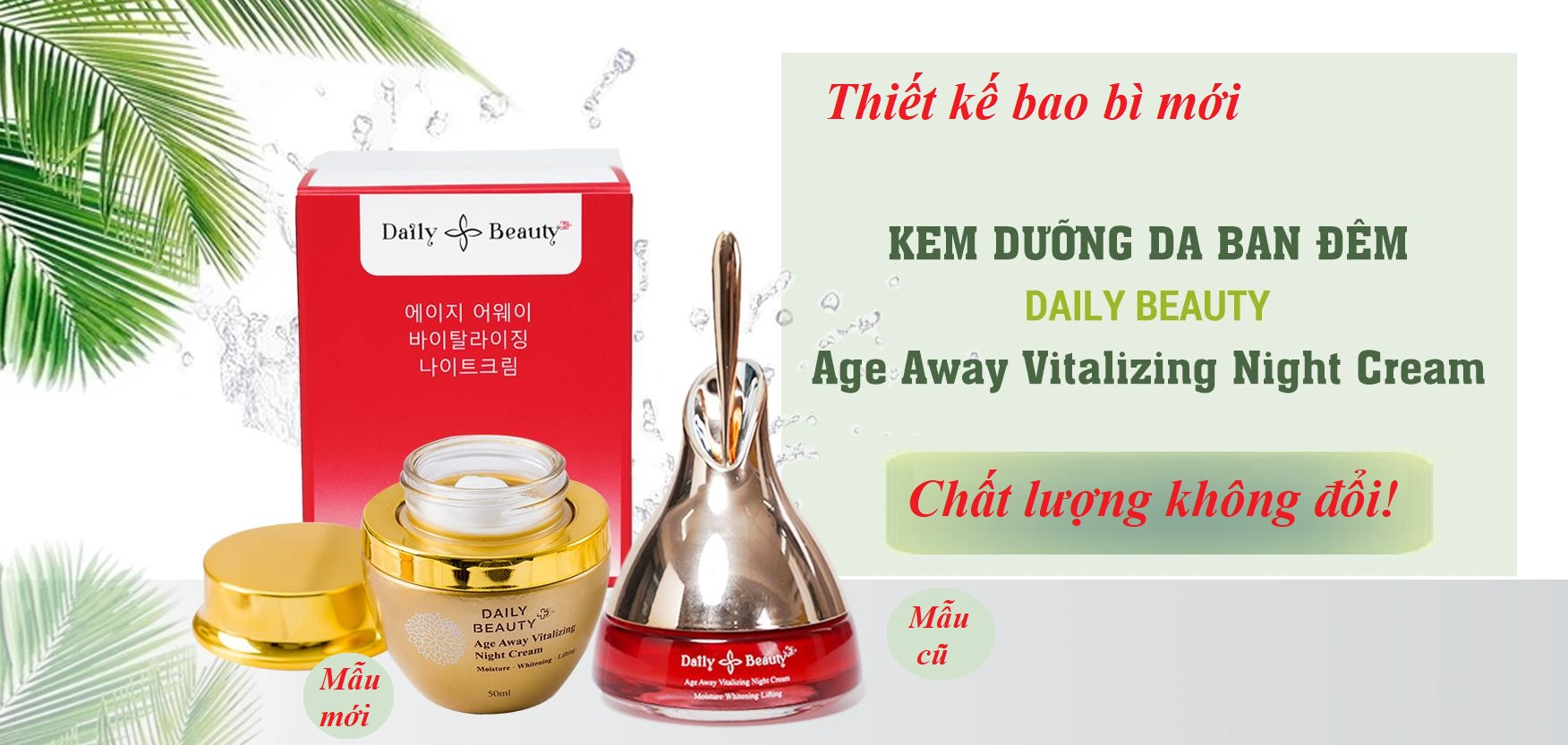 Combo 3 hộp Kem dưỡng da ban đêm Daily Beauty Age Away Vitalizing Night Cream Đánh Thức Thanh Xuân sản phẩm nhập khẩu chính ngạch Hàn Quốc
