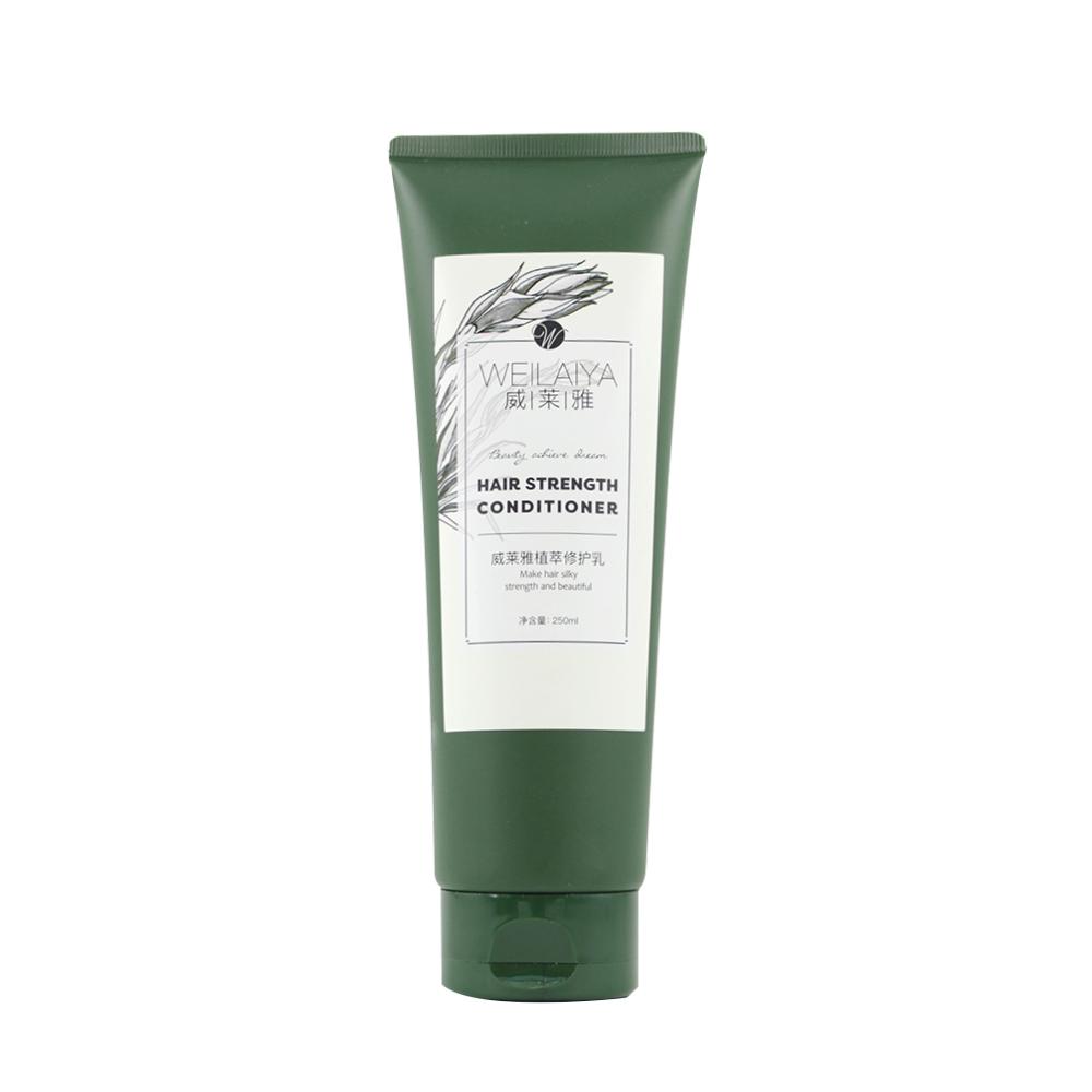 Dầu xả dưỡng tóc Weilaiya chiết xuất tinh chất gừng tươi ngăn ngừa rụng tóc (200ml) - Sản phẩm chính hãng