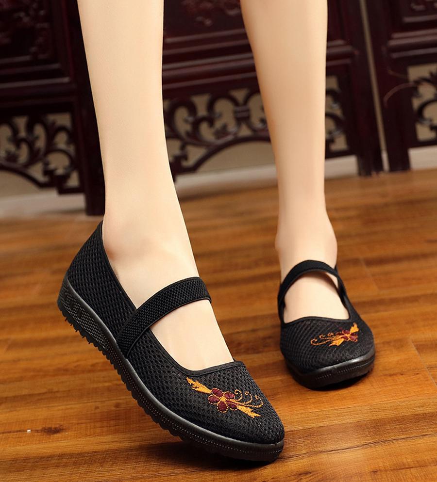 Giày búp bê nữ đế bằng 2cm đi bộ thời trang mới nhất V252