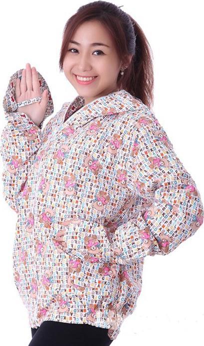 Áo khoác chống nắng 2 lớp kèm khẩu trang
