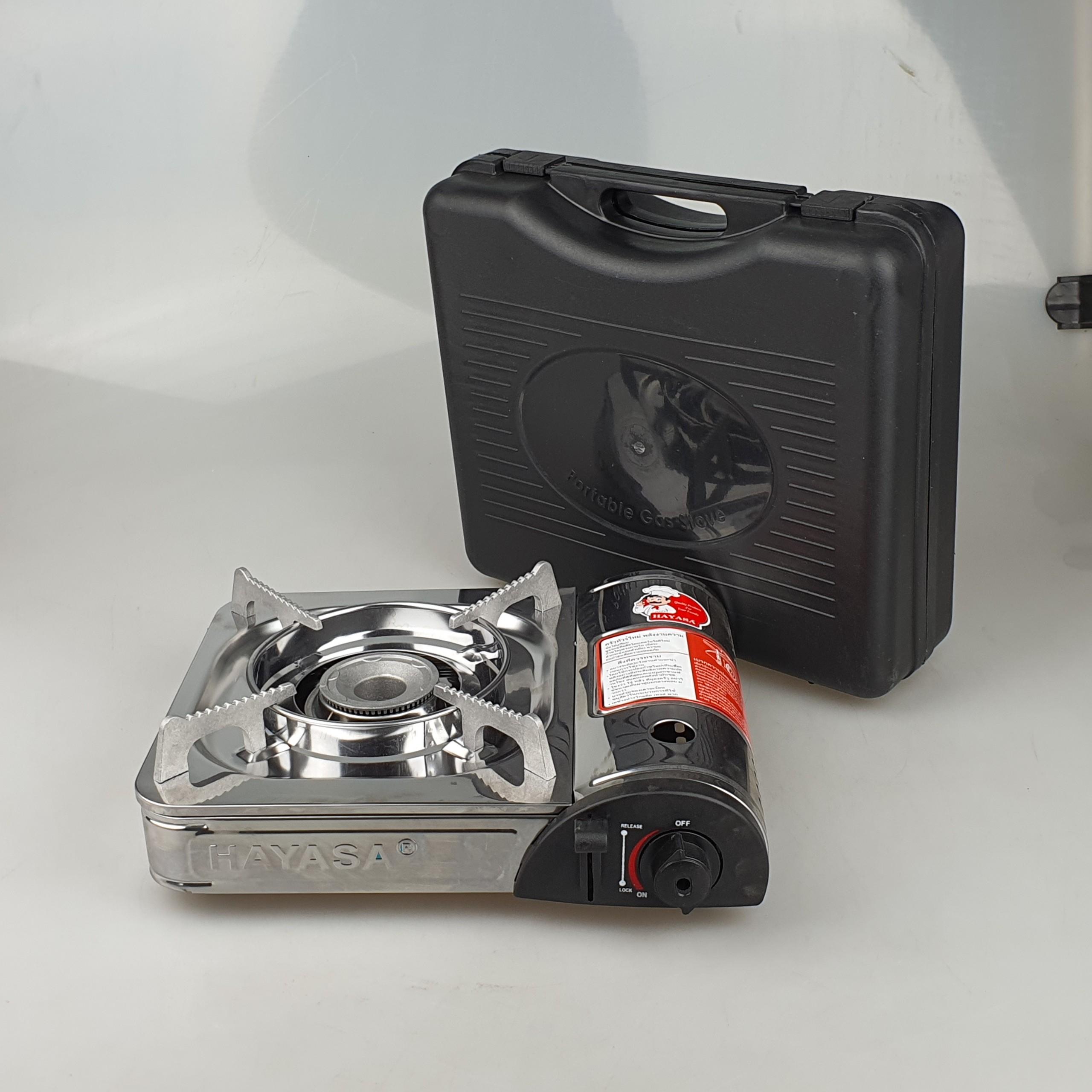 Bếp Ga Mini Inox,Bếp Ga Du Lịch Hayasa Ha-8103I Chất Liệu Inox Siêu Bền Có Hộp Đựng Cao Cấp-Hàng Chính Hãng