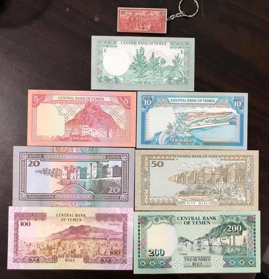 Tiền cổ thế giới, đủ bộ tiền 7 tờ của Yemen, sưu tầm (tặng kèm móc khóa hình tiền xưa)