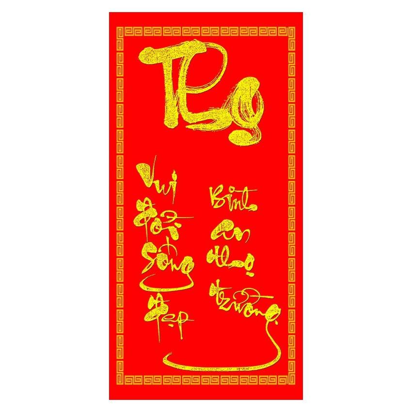 Tranh Thư Pháp Chữ Thọ 2517 (30 x 60 cm)