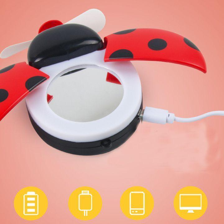 Quạt Sạc Điện USB Cầm tay  3 trong 1 Hình Bọ Cánh Cứng