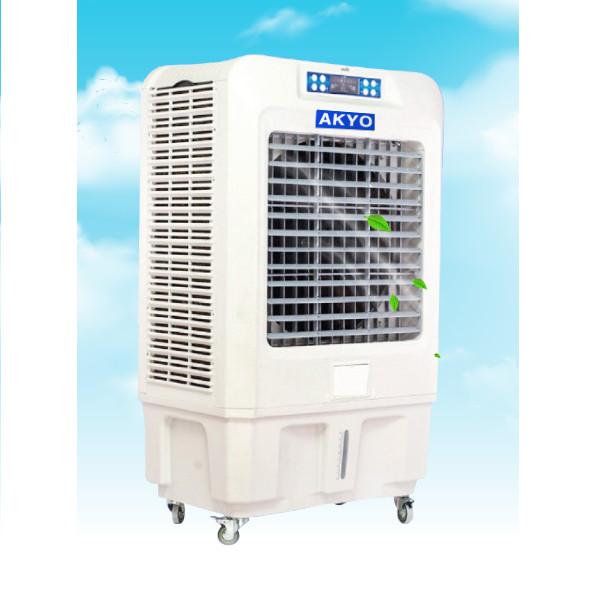 Quạt điều hòa không khí AKYO AK-12000 điều khiển remote, lưu lượng 12000m3/h - hàng chính hãng