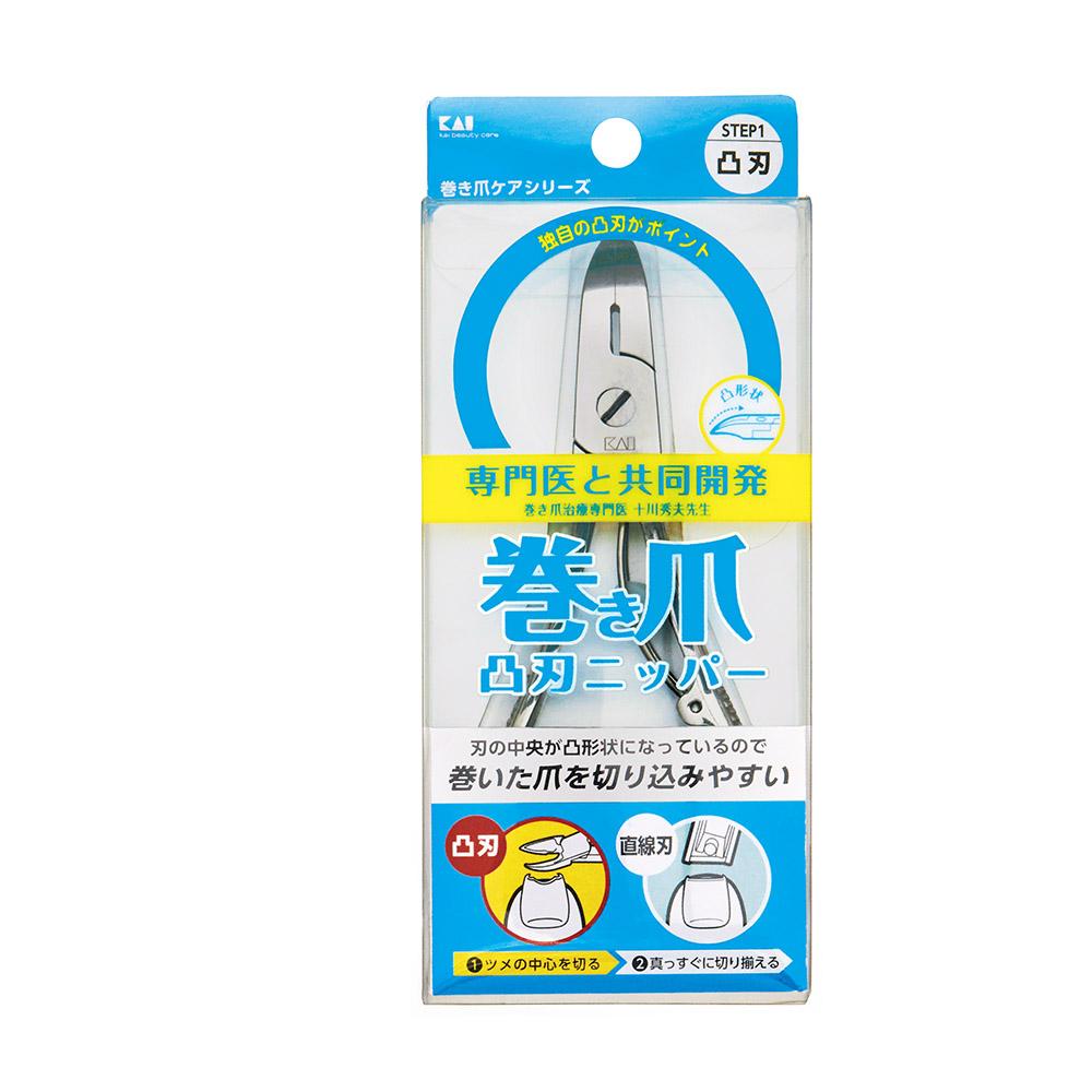 Kìm cắt móng tay cao cấp Nhật KAI KQ2033
