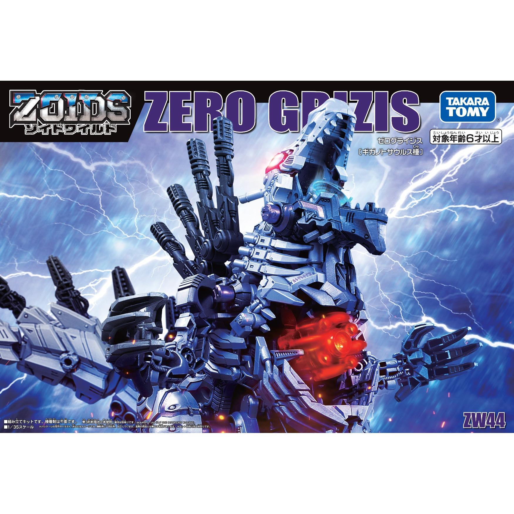 Đồ Chơi Mô Hình ZOIDS 2 Chiến Binh Thú Zw44 Zero Grizis 140955