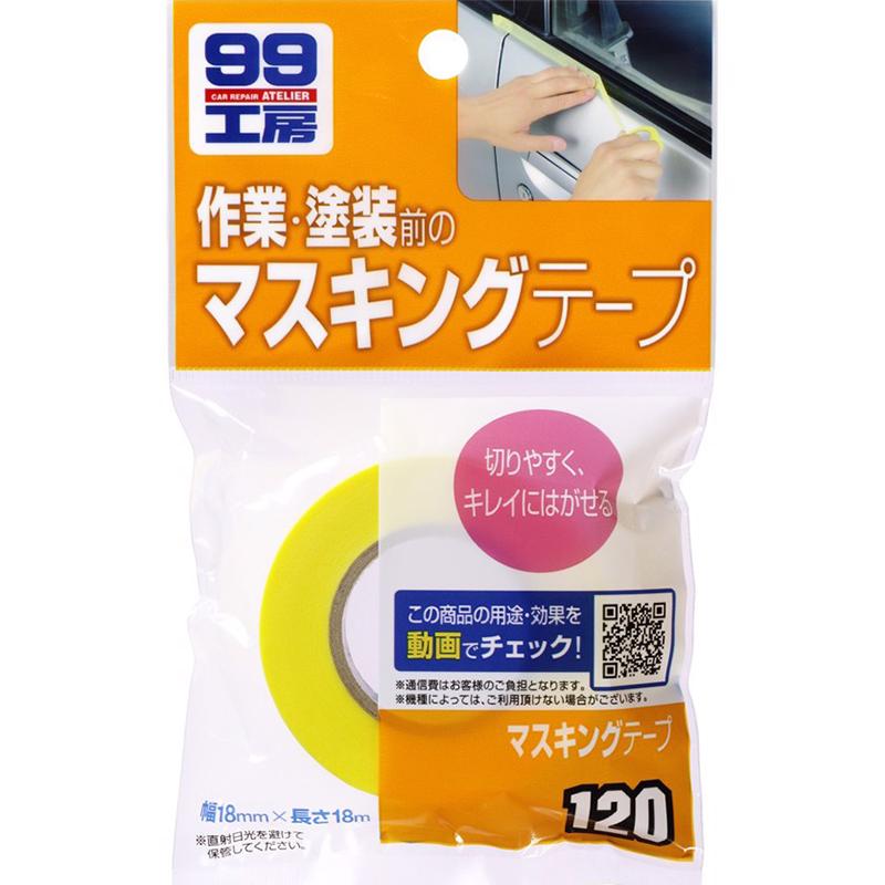 Băng Keo Che Phủ Bề Mặt Ôtô Masking Tape B-120 Soft99 Japan
