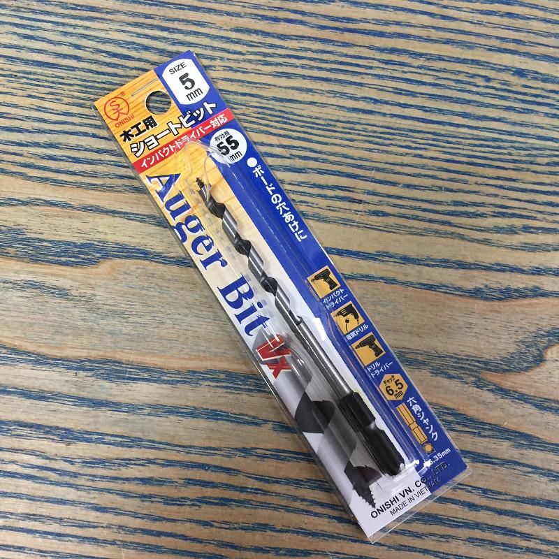 Mũi khoan gỗ xoắn ốc ngắn 5mm đuôi lục giác 6.35mm Onishi