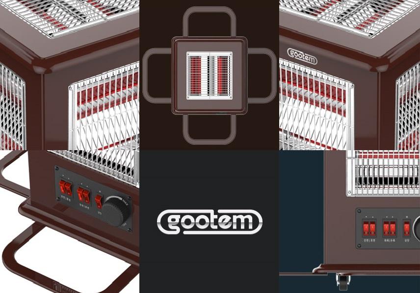 Đèn sưởi 5 chiều Hàn Quốc hàng nhập khẩu thương hiệu goodtem