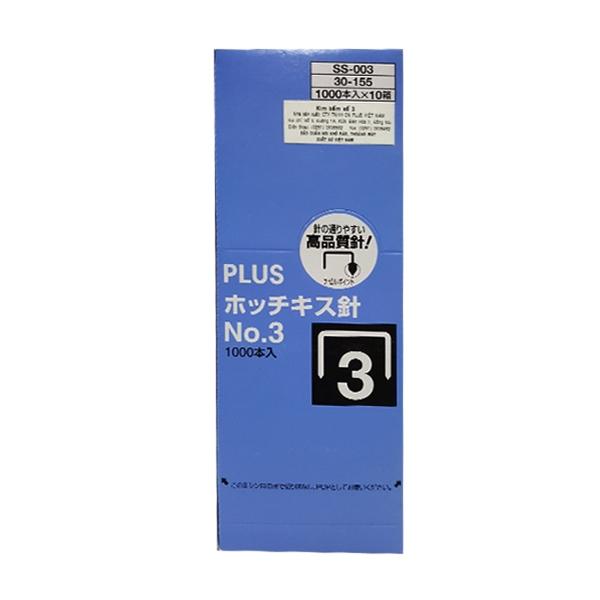 Combo 10 Hộp Kim Bấm Plus Số 3 - 30-155